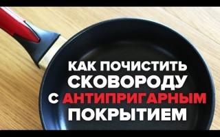 Чем отмыть нагар на тефлоновой сковороде