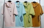 Правила ухода за пальто из кашемира, неопрена, драпа и других материалов