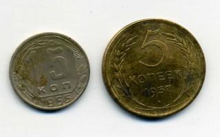 Чистка коллекционных монет в домашних условиях от черноты и зеленого налета