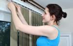 Как моются жалюзи и рулонные шторы