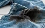Как в домашних условиях отстирать пятна от машинного масла с одежды