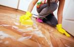 Как отмыть линолеум от устаревших пятен