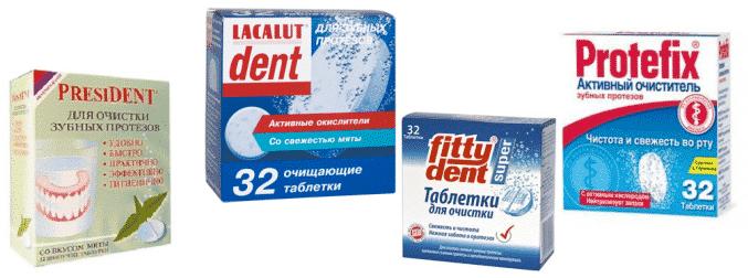 Таблетки для очистки термоса