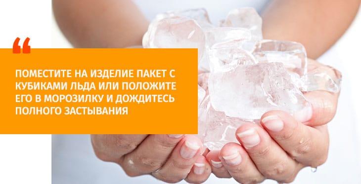 Как очистить воск от свечи с одежды льдом