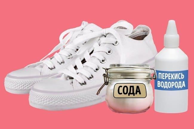 Как отмыть белые тканевые кроссовки
