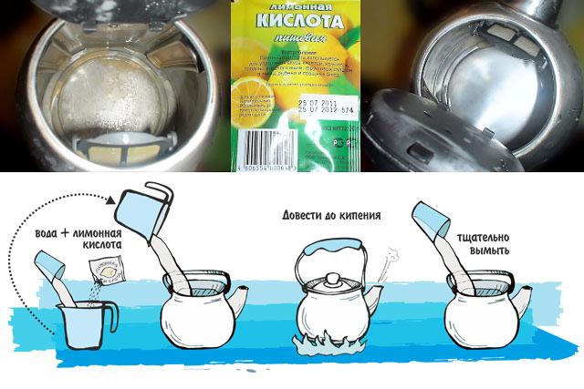 Как устранить накипь лимонной кислотой