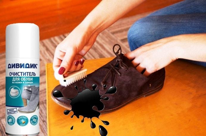Как почистить замшевые кроссовки специальным средством