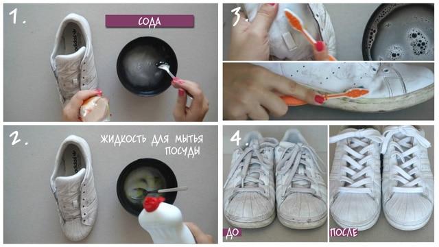 Как помыть белую обувь содой