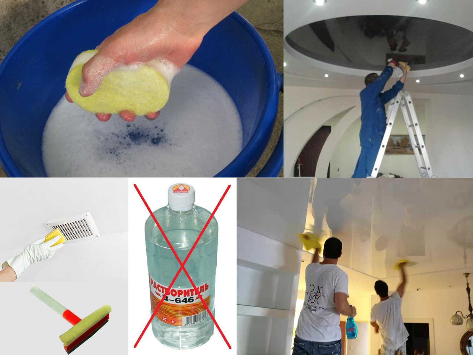 Как моют натяжной потолок