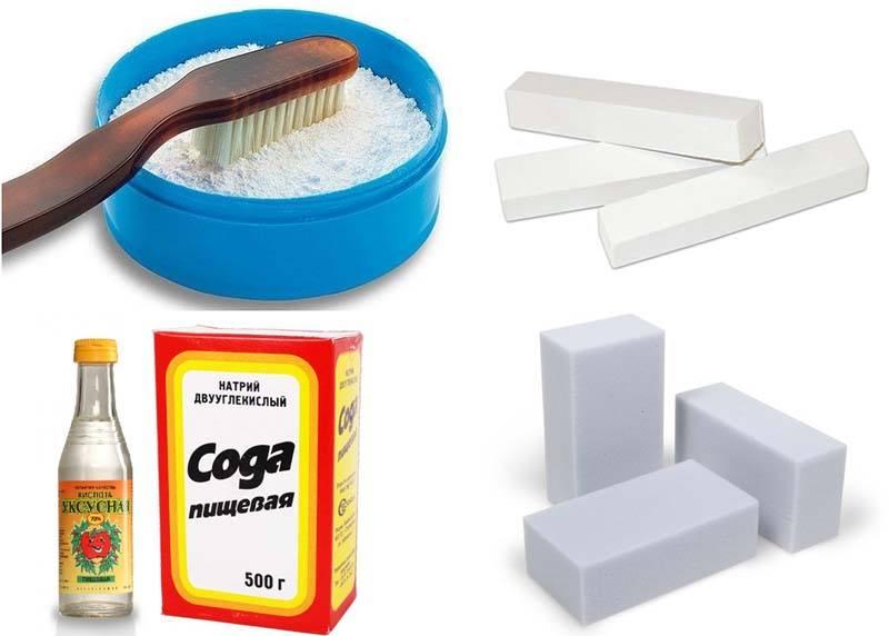 Способы очистки пожелтевшего пластика