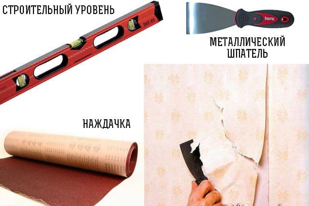 Средства для очистки обоев со стен