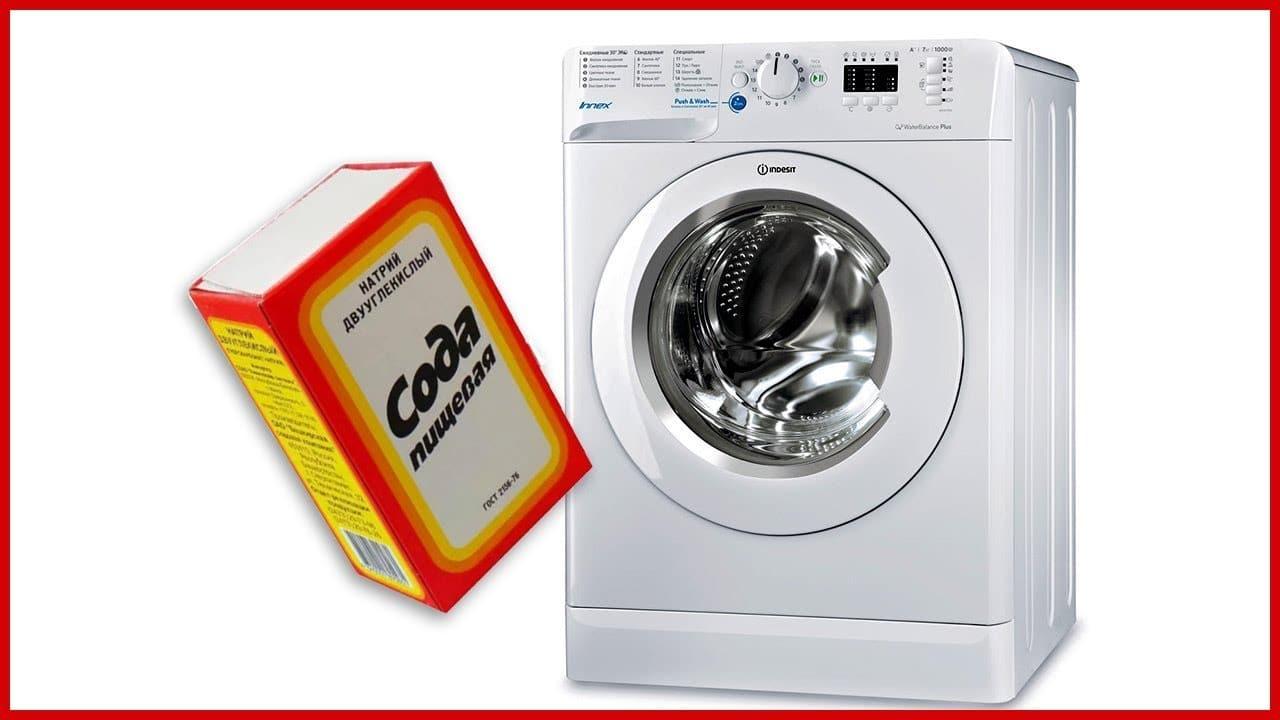 Чистка стиральной машины содой