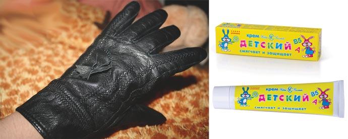 Чистка кожаных перчаток детским кремом