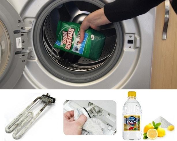 Как избавиться от запаха в стиральной машине-автомат народными средствами