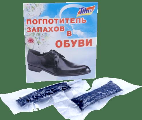 Как избавиться от запаха в обуви поглотителем запахов