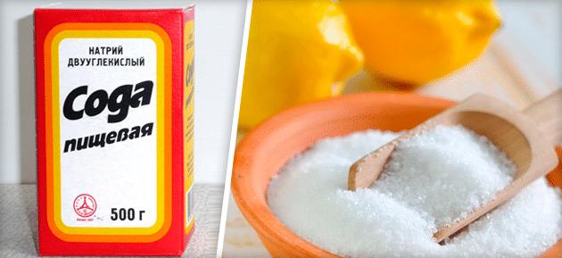 Как избавиться от запаха рыбы содой