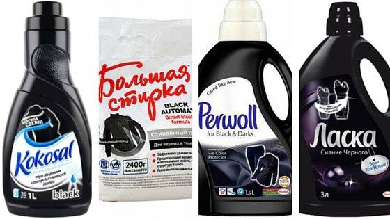 Моющие средства для черного