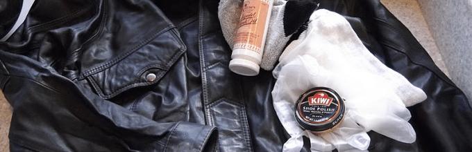 Куртка из кожи и ее чистка