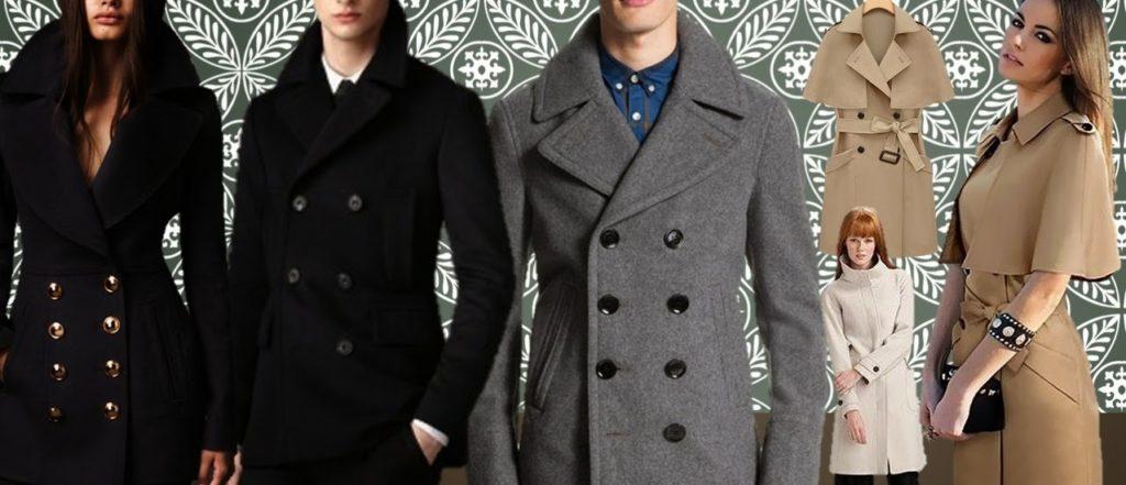 Разные пальто